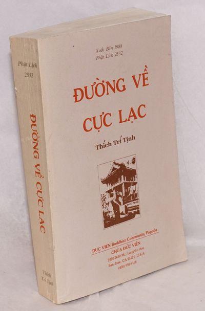 San Jose, CA: Duc Vien Buddhist Community Pagoda, 1988. 581p., shelfworn wraps. In Vietnamese.