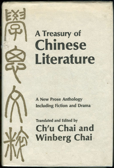 TREASURY OF CHINESE LITERATURE A New Prose Anthology Including Fiction and Drama, Chai, Ch'u editor and translator