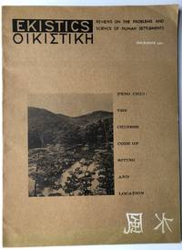 EKISTICS Reviews on the Problems and Science of Human Settlements, December 1962