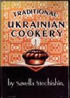 image of Traditional Ukrainian Cookery