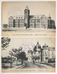 [Two postcards depicting buildings in Dalian, with rubberstamps commemorating a US naval visit]