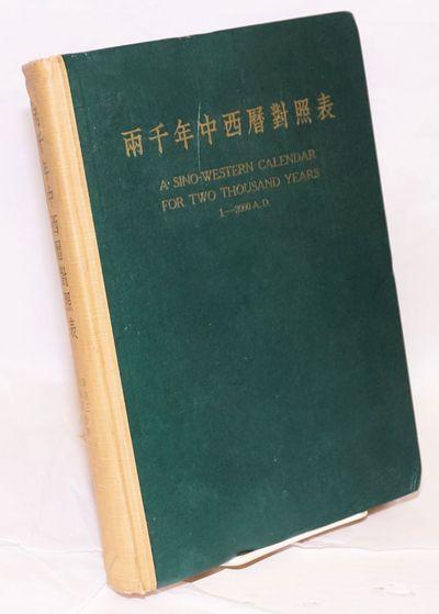 Beijing: Shenghuo dushu xinzhi sanlian shuju, 1957. 438p., hardcover, boards bumped at edges, textbl...