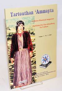 Yartútan 'ammayta / Turathuna al-sha`bi. Volume 1, no. 2