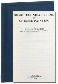 image of Some Technical Terms of Chinese Painting