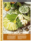image of McCall's Cooking School Recipe Card: Appetizers 3 - Harvest Vegetables  With Sour - Cream Dip Florentine (Replacement McCall's Recipage or Recipe  Card For 3-Ring Binders)