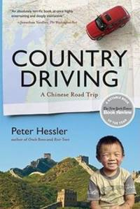 image of Country Driving: A Chinese Road Trip