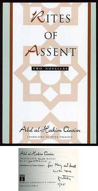 Rites of Assent: Two Novellas
