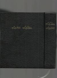 Syriac Bible 63DC