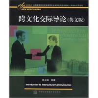 intercultural business communication by dou wei lin