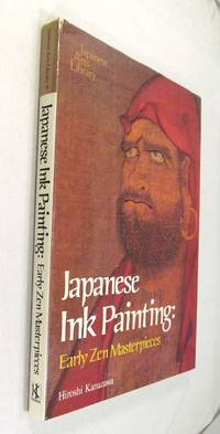Japanese Ink Painting (Japanese arts library) (English and Japanese Edition)