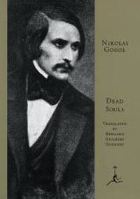 Dead Souls (Modern Library) by Nikolai Gogol - Hardcover - 1997-01-02 - from Books Express (SKU: 0679602658n)