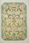 View Image 2 of 7 for Examples of Chinese Ornament Inventory #68407