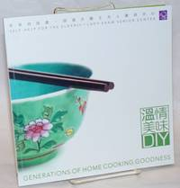 Generations of home cooking goodness  溫情美味DIY