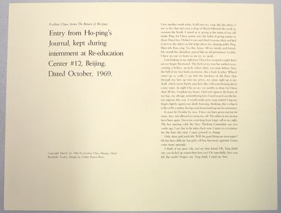 : Coffee House Press, 1986. Broadside 11
