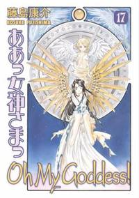image of Oh My Goddess!