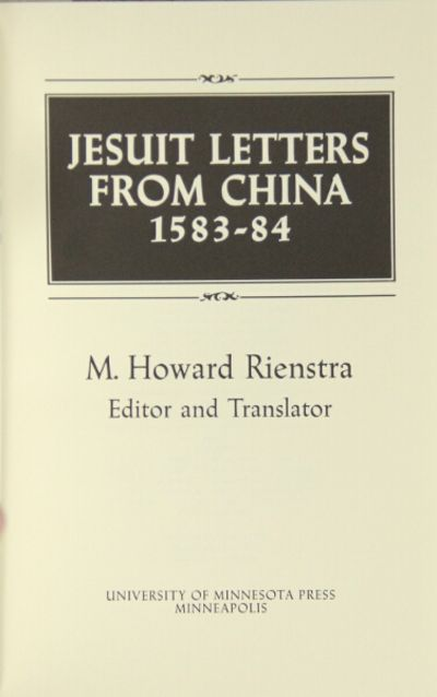 Minneapolis: University of Minnesota Press, 1986. Edition limited to 500 copies of which this is no....