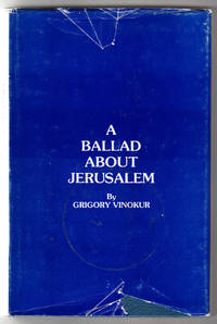A Ballad Abount Jerusalem, The Crown of Israel