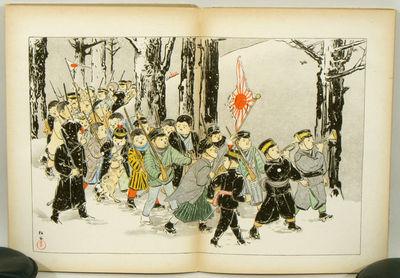 Japanese Children.