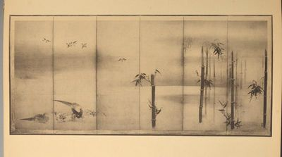 1905. BARBOUTAU, Pierre. BIOGRAPHIES DES ARTISTES JAPONAIS DONT LES OEUVRES FIGURENT DANS LA COLLECT...
