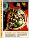 image of McCall's Cooking School Recipe Card: Appetizers 13 - Skewered Japanese  Nibblers (Replacement McCall's Recipage or Recipe Card For 3-Ring Binders)