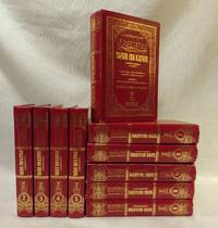 Tafsir Ibn Kathir (Abridged): 10-Volume Set