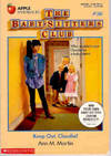 image of Keep Out, Claudia! (Baby-Sitters Club #56)