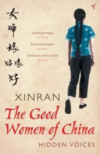 Good Women of China: Hidden Voices