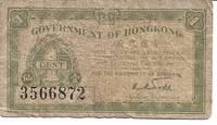 image of 1941 Hong Kong 1¢ Banknote - Pick 313a (Serial # w/o Prefix)