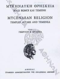 image of Mycenaike threskeia: Naoi, vomoi kai temene
