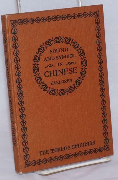 London: Oxford University Press, 1929. 112p., slender hardcover, very good, second printing. Ownersh...