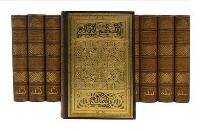 Book of the Thousand Nights and a...