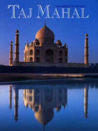 Taj Mahal (Our World in Colour)