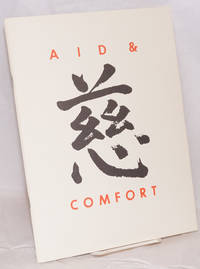 AID & Comfort II: Bay Area restaurants, hotels, and the University of California at Berkeley Benefit Concert and Culinary Event for People Fighting AIDS September 22, 1990 [souvenir program]