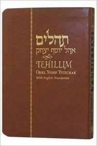 Tehillim with English-Flexi