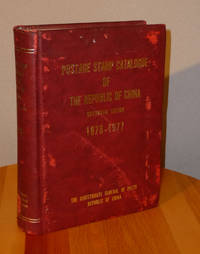 Postage Stamp Catalogue of The Republic of China Centennial Edition 1878-1977