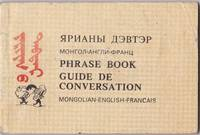Mongolian-English-French Phrase Book