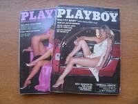 Kalki: Playboy March, April 1978