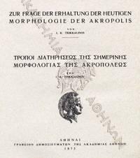 ZUR FRAGE DER ERHALTUNG DER HEUTIGEN MORPHOLOGIE DER AKROPOLIS