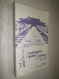 Contemporary Cantonese by Chiang Joseph C.Y - Paperback - from Flashbackbooks (SKU: biblio750)