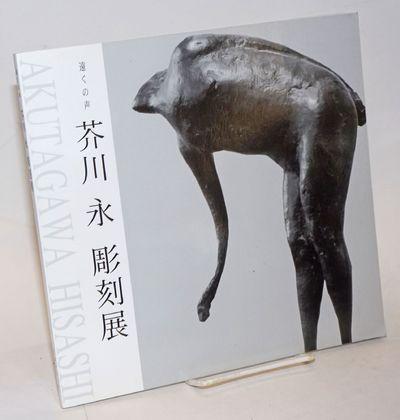 Hiroshima: Hijiyama gakuen, 2000. 100p., slender paperback; text in Japanese. Catalog for an exhibit...