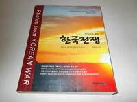 Photos from Korean War: June 1950-July 1953 (English & Korean Bilingual Edition)
