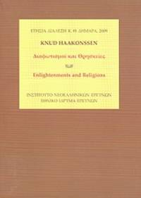 Enlightenments and Religions