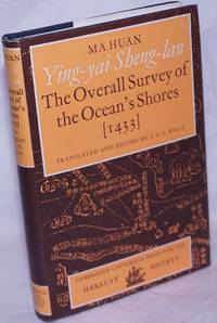 image of Ying-Yai Sheng-Lan: The Overall Survey of the Ocean's Shores (1433)