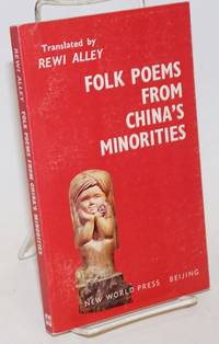 Folk Poems from Chinas Minorities