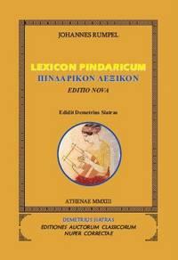 image of  Lexicon Pindaricum