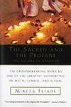 image of The Sacred and the Profane: The Nature of Religion - Paperback