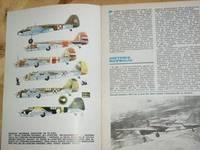 Typy broni i uzbrojenia. Samolot bombowy SB-2 (SB-2 Soviet Bomber Plane)