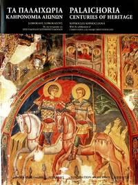 PALAICHORIA - Centuries of Heritage