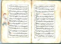image of Arabic manuscript on Falconry