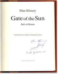 image of Gate of the Sun. Bab al-Shams.